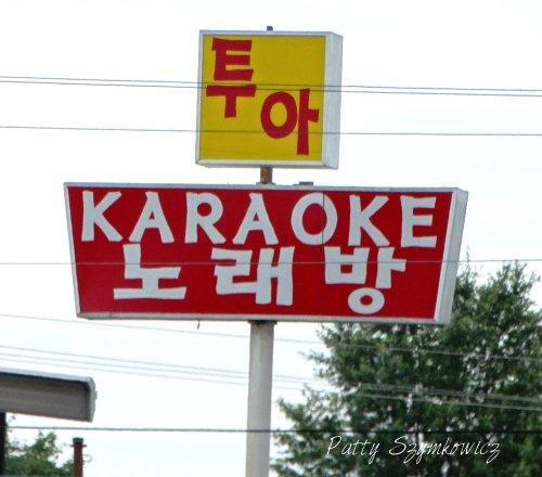 Magpie's Nest Korea Town in Annandale VA